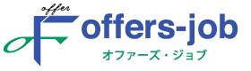 【オファーズ・ジョブ】派遣のバイト・アルバイト求人・お仕事探し!